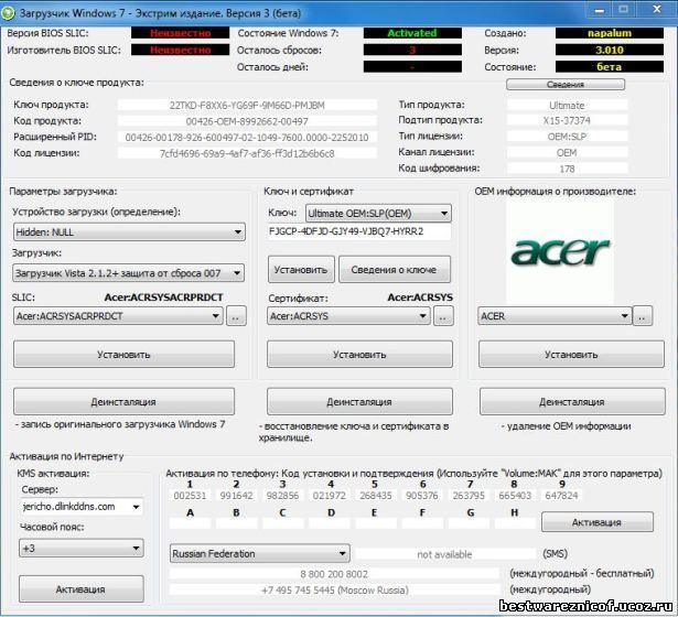Скачать бесплатно программу w7lxe